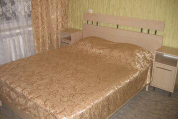 2-комн. квартира, 35 кв.м. на 4 человека, площадь Ленина, Центр, Пятигорск - Фотография 1