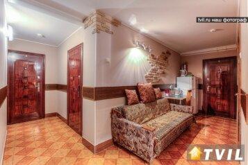 Гостиница, Зеленогорская улица, 11 на 3 номера - Фотография 3