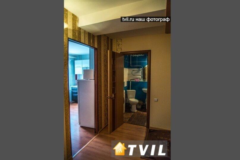 1-комн. квартира на 3 человека, улица Республики, 43, Красноярск - Фотография 12