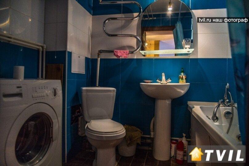 1-комн. квартира на 3 человека, улица Республики, 43, Красноярск - Фотография 13