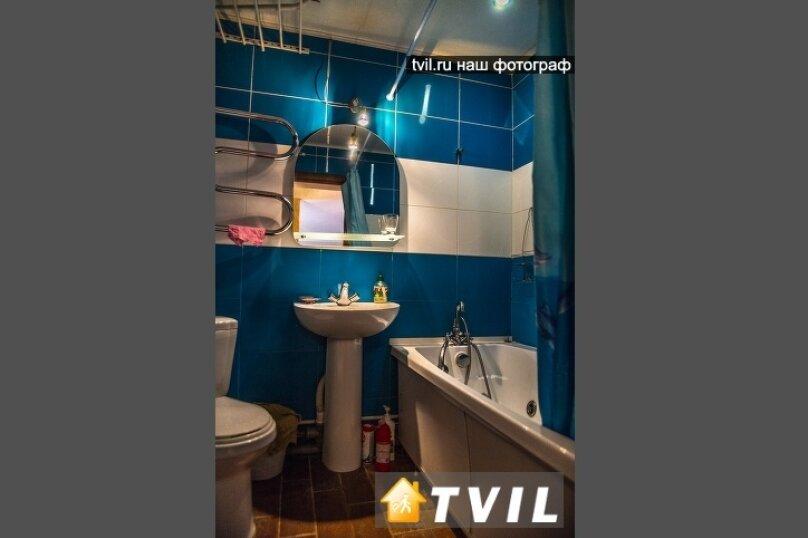 1-комн. квартира на 3 человека, улица Республики, 43, Красноярск - Фотография 14