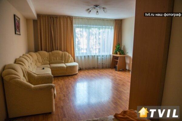 1-комн. квартира на 3 человека, улица Республики, 43, Красноярск - Фотография 1