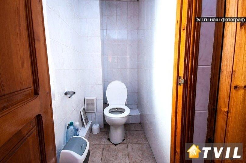 Гостевой дом 400 метров от моря, переулок Рахманинова, 14 на 10 комнат - Фотография 11
