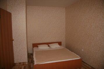 1-комн. квартира, 40 кв.м. на 3 человека, улица Молокова, Советский район, Красноярск - Фотография 4