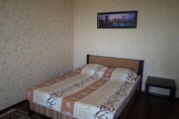 1-комн. квартира, 50 кв.м. на 4 человека, улица Аделя Кутуя, 3, Набережные Челны - Фотография 1