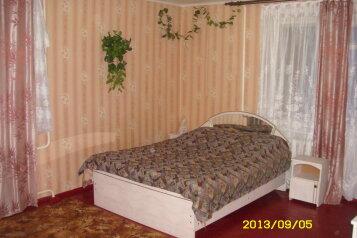 1-комн. квартира, 35 кв.м. на 2 человека, улица Героев-Пионеров, Каменск-Шахтинский - Фотография 1