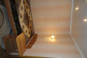 1-комн. квартира, 33 кв.м. на 4 человека, Гражданский проспект, Восточный округ, Белгород - Фотография 4