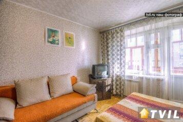 1-комн. квартира, 27 кв.м. на 3 человека, улица Фурманова, 32, Екатеринбург - Фотография 2