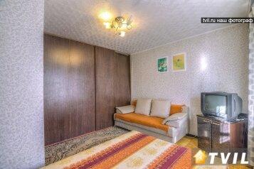 1-комн. квартира, 27 кв.м. на 3 человека, улица Фурманова, 32, Екатеринбург - Фотография 4