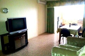 2-комн. квартира, 57 кв.м. на 6 человек, улица Савушкина, 46, Ленинский район, Астрахань - Фотография 1