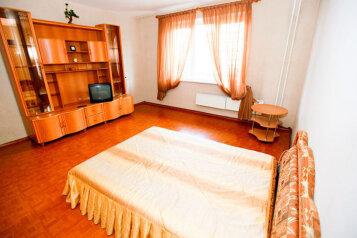 1-комн. квартира, 35 кв.м. на 2 человека, Ноградская улица, 7Б, Центральный район, Кемерово - Фотография 1