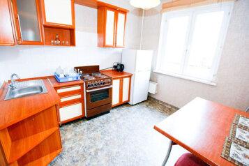 1-комн. квартира, 35 кв.м. на 2 человека, Ноградская улица, 7Б, Центральный район, Кемерово - Фотография 3