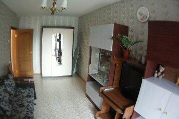 1-комн. квартира, 40 кв.м. на 3 человека, Ярославская улица, 9, Советский район, Челябинск - Фотография 2