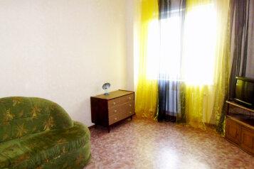 1-комн. квартира на 2 человека, Весенняя улица, 19, Центральный район, Кемерово - Фотография 1