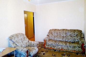 1-комн. квартира, 43 кв.м. на 4 человека, проспект Ленина, 84, Центральный район, Кемерово - Фотография 3