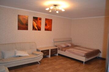 1-комн. квартира на 2 человека, проспект 100-летия Владивостока, Первореченский район, Владивосток - Фотография 1