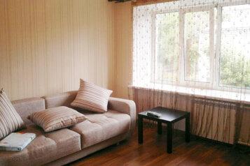 1-комн. квартира, 30 кв.м. на 2 человека, Ленинградский проспект, 22, Центральный район, Кемерово - Фотография 3