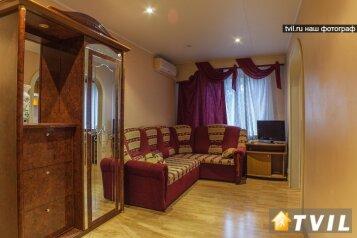 2-комн. квартира на 6 человек, улица Челюскинцев, Российская, Самара - Фотография 1