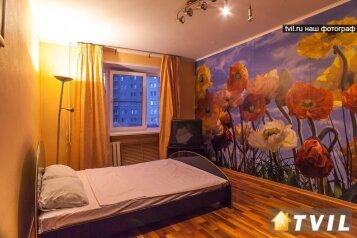 1-комн. квартира на 4 человека, Ново-Садовая улица, Российская, Самара - Фотография 3