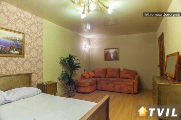 1-комн. квартира на 4 человека, Ново-Садовая улица, Российская, Самара - Фотография 4