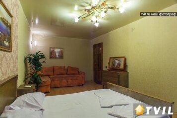 1-комн. квартира на 4 человека, Ново-Садовая улица, 42, Российская, Самара - Фотография 1