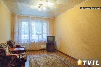 2-комн. квартира, 48 кв.м. на 4 человека, Московское шоссе, Промышленный район, Самара - Фотография 1