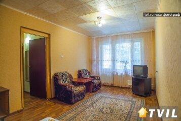 2-комн. квартира, 48 кв.м. на 4 человека, Московское шоссе, Промышленный район, Самара - Фотография 2
