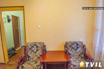 2-комн. квартира, 48 кв.м. на 4 человека, Московское шоссе, Промышленный район, Самара - Фотография 3