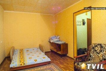 2-комн. квартира, 48 кв.м. на 4 человека, Московское шоссе, Промышленный район, Самара - Фотография 4