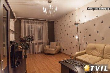 2-комн. квартира на 5 человек, Ялтинская улица, 32, Гагаринская, Самара - Фотография 1