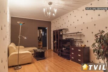 2-комн. квартира на 5 человек, Ялтинская улица, 32, Гагаринская, Самара - Фотография 3
