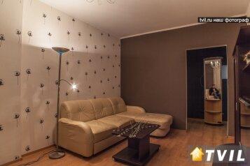 2-комн. квартира на 5 человек, Ялтинская улица, 32, Гагаринская, Самара - Фотография 4