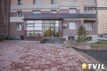 Отель, Авиационная улица, 57 на 9 номеров - Фотография 1