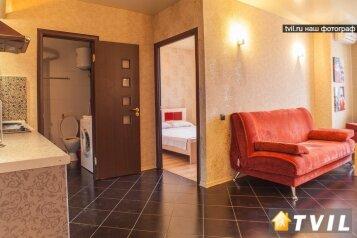 2-комн. квартира, 55 кв.м. на 4 человека, проспект Карла Маркса, Самара - Фотография 3