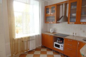 4-комн. квартира, 120 кв.м. на 3 человека, Ленина, 27, Железногорск - Фотография 1