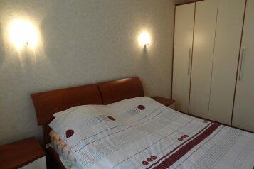 4-комн. квартира, 120 кв.м. на 3 человека, Ленина, 27, Железногорск - Фотография 3