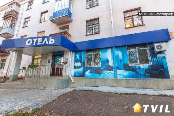 Отель, улица Матвея Пинского, 8 на 6 номеров - Фотография 1
