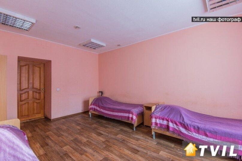 Трехместный, улица Короленко, 5, Екатеринбург - Фотография 1