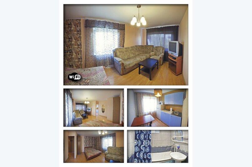 1-комн. квартира, 39 кв.м. на 3 человека, улица Достоевского, 6, метро Красный Проспект, Новосибирск - Фотография 1