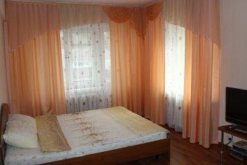 1-комн. квартира, 38 кв.м. на 1 человек, Свердлова , Железногорск - Фотография 1