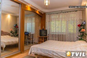1-комн. квартира, 45 кв.м. на 3 человека, улица Гоголя, 19, Сибирская, Новосибирск - Фотография 2