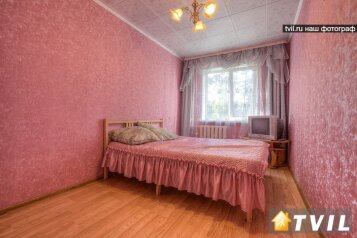 2-комн. квартира, 50 кв.м. на 4 человека, улица Богдана Хмельницкого, Калининский район, Уфа - Фотография 4