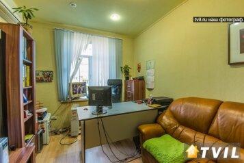 Гостиница эконом класса, улица Короленко, 5 на 25 номеров - Фотография 1