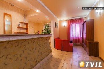Мини-отель, улица Рихарда Зорге, 63/3 на 10 номеров - Фотография 2