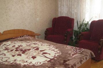 1-комн. квартира, 39 кв.м. на 4 человека, Большая Московская улица, 63к1, Великий Новгород - Фотография 1