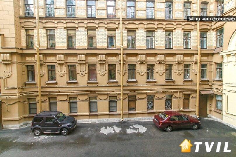 2-комн. квартира, 65 кв.м. на 6 человек, набережная реки Фонтанки, 85, Санкт-Петербург - Фотография 19
