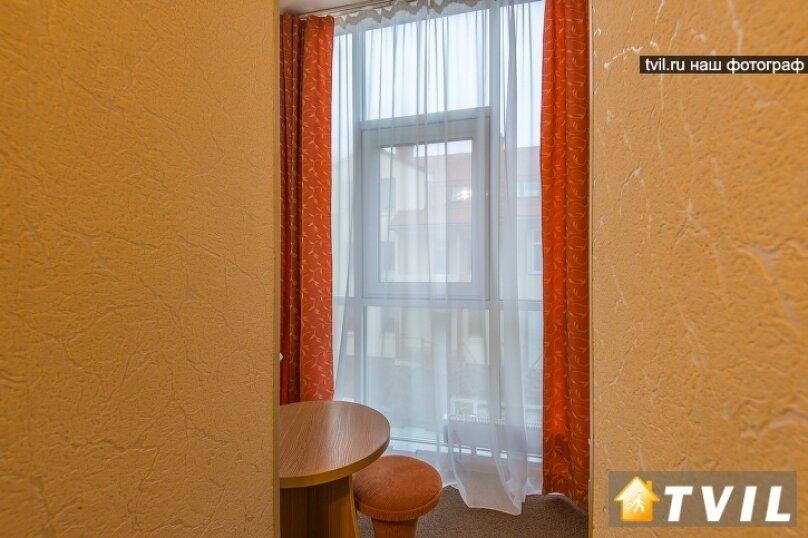 1 категории+, улица Луначарского, 240к12, метро Геологическая, Екатеринбург - Фотография 6