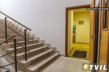 Гостиница, улица Сурикова, 20А на 10 номеров - Фотография 4