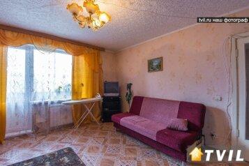 2-комн. квартира, 47 кв.м. на 6 человек, Волгоградская улица, 35, Ленинский район, Екатеринбург - Фотография 2