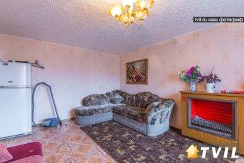 2-комн. квартира, 47 кв.м. на 6 человек, Волгоградская улица, 35, Ленинский район, Екатеринбург - Фотография 4